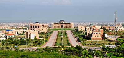 NUST secures 74th Position in QS World University Ranking