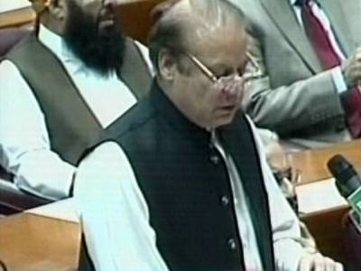 Pakistan to respond with full force if national security threatened by India: PM