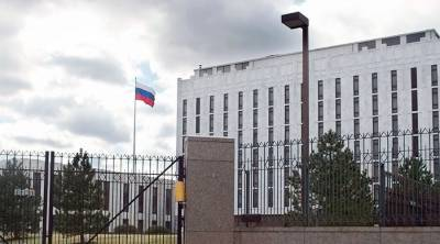 Russian diplomats are being harassed by US Intelligence: Moscow