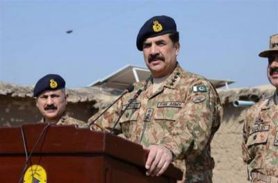 Any aggression will not be allowed to go unpunished: COAS