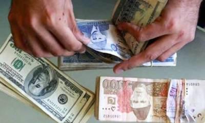 Pakistan foreign exchange reserves reach unprecedented levels