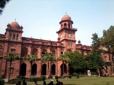 Punjab University to provide free education to Indian Held Kashmir students