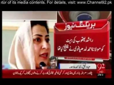 Supreme Court disqualifies PML-N MPA