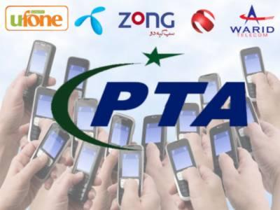 Pakistan telecom sector earns Rs. 452 billion in FY 2015-16