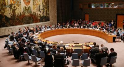 UN Security Council fails on Syria