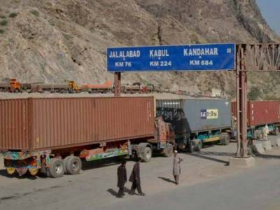 Afghanistan imposes cargo charges on Pakistani goods' trucks