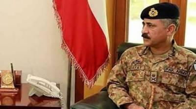 Corps Commander Peshawar visits forward operating areas