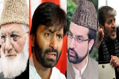 Kashmiri traders join APHC for protests against Indian Army