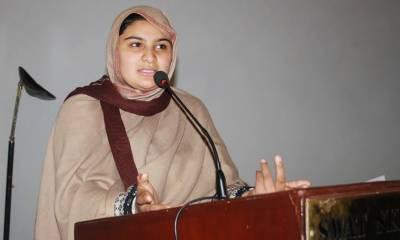 Khadiqa Bashir of Swat wins international