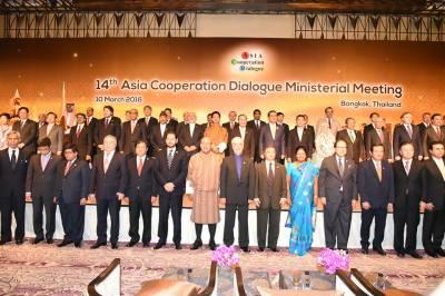 Pakistan joins 2nd Asian Cooperation Dialogue Summit in Bangkok