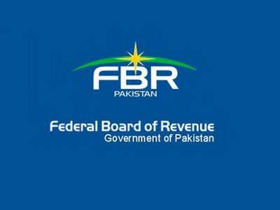 FBR target Rs. 6,000 billion tax potential in Pakistan
