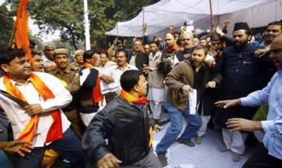 Hindu extremist organisation RSS workers march in Jammu threatening Muslims