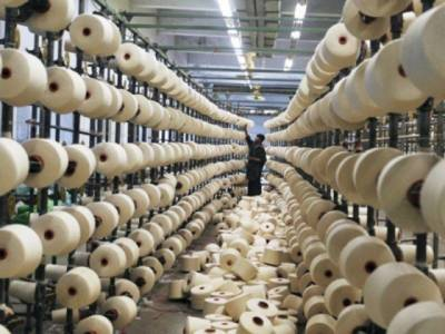 Pakistan to host International Cotton Advisory Committee