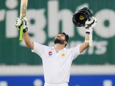 Pak Vs. West Indies: Pakistan declares after Azhar Ali 300