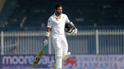 Pakistan v West Indies 1st Test scoreboard: Day 1 update