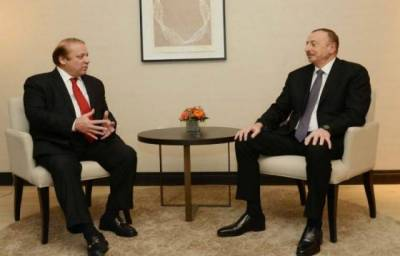 PM Nawaz Sharif holds important meeting with Azerbaijan President