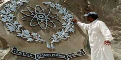 Pakistan's 4th nuclear power plant of 340 MW starts operation: PAEC