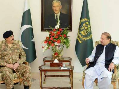 COAS discusses important national issues with PM Nawaz Sharif
