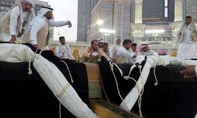 Ghusal-e-Kaaba ceremony held in Masjid al-Haram by Makkah Prince