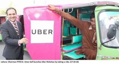 Uber Rickshaw service launched in Lahore