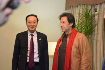 Imran Khan raises voice of KPK share in CPEC with Chinese Ambassador