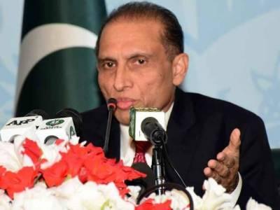 Pakistan - Italy enhanced strategic engagement plan session held