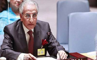 Pakistan to brief OIC Council of Foreign Ministers on Kashmir