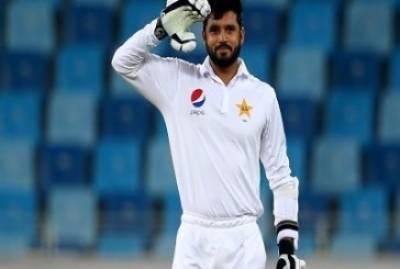 Pakistan Vs. West Indies 1st Test: Day 5 final scorecard