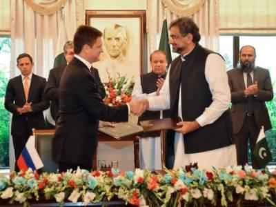 Russia to construct $2 billion Lahore-Karachi gas pipeline project
