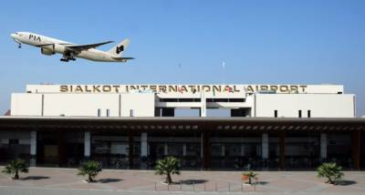 Sialkot International AirPort to be extended over 200 acres