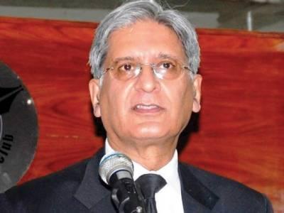 Aitzaz Ahsan never gave explanation providing list of Sikh leaders to India: MoI
