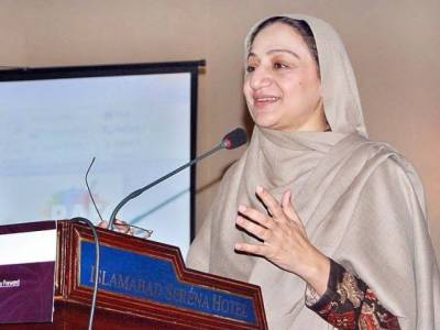 Pakistan-Bahrain to expand bilateral cooperation