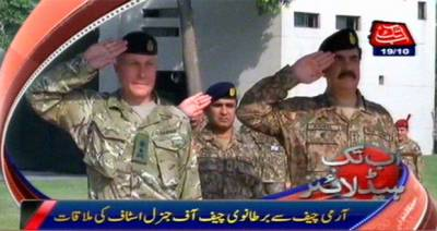UK Army Chief stunned at the professionalism of the Pak Army