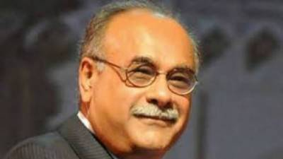 PSL final to be played in Lahore: Najam Sethi