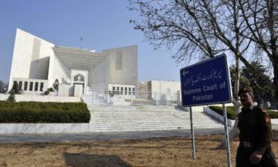 PTI Nov. 2 Sit In: Supreme Court gives verdict on petition