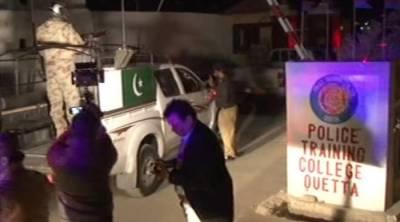 COAS visits Police Training Centre Quetta