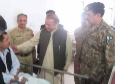 PM, COAS visit Quetta Civil Hospital