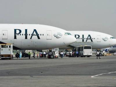 PIA huge losses details of the last 3 years of PML-N government