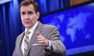 US stands with Pakistan to promote peace in the region: State Department