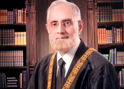 Chief Justice of Pakistan takes suo moto notice