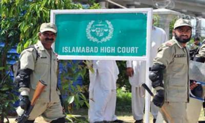 Islamabad High Court gives ruling in favour of PTI