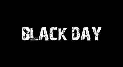 Kashmir black day observed in UAE
