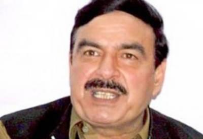 Lal Haveli of Rawalpindi sealed: Police hunt for Sheikh Rashid