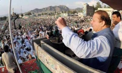 PM Nawaz Sharif address at Kohat