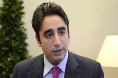 Bilawal Bhutto press conference in Quetta