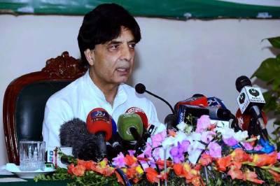 Interior Minister holds Pervaiz Rashid responsible for fake Dawn story leak