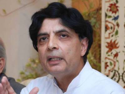 ISI Chief- Shehbaz Sharif verbal quarrel: Ch. Nisar's clarification