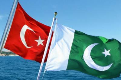 Turkey stands with Pakistan for Kashmir's right of self determination