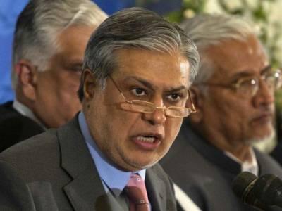 Finance Minister Ishaq Dar offer to PTI