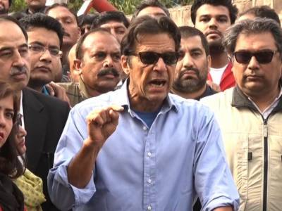 Islamabad High Court snubs Imran Khan